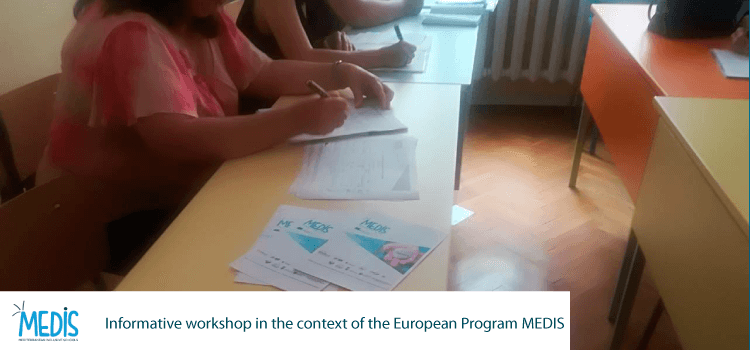 MEDIS-Informative-workshop-in-the-context-of-the-European-Program-MEDIS